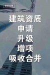华晨美亿(北京)人力资源有限公司