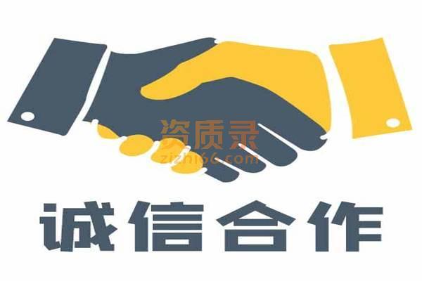 山东私募基金管理人公司备案流程