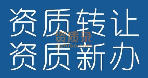 荆门机电安装三级资质代办,建筑机电安装工程资质代办