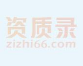 福州恒海工程管理服务有限公司